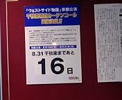 b0030935_1951624.jpg