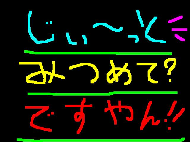 f0056935_204002.jpg