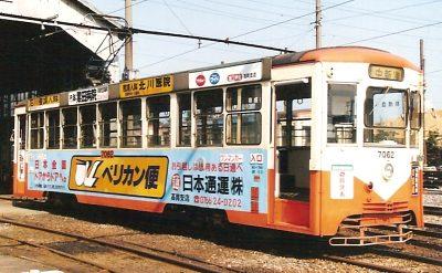 加越能鉄道高岡軌道線 デ7062_e0030537_1542566.jpg