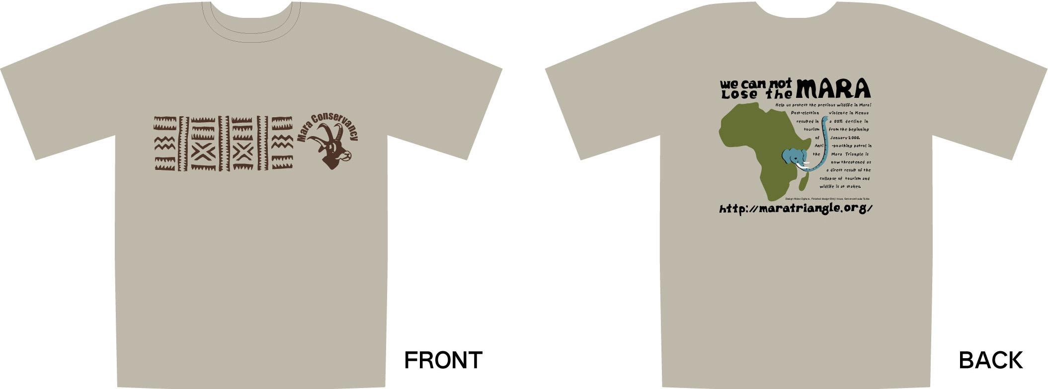 "\""WE CANNOT LOSE THE MARA"" Tシャツ\""販売_b0137038_20401778.jpg"
