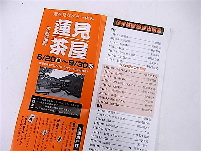 b0019140_16392032.jpg
