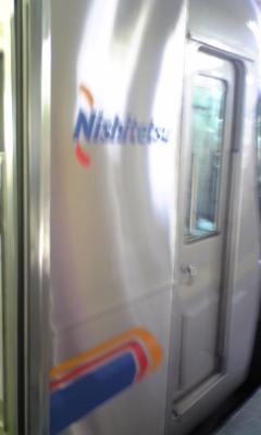 西鉄電車~( ●o>▽<)_e0114246_16154026.jpg