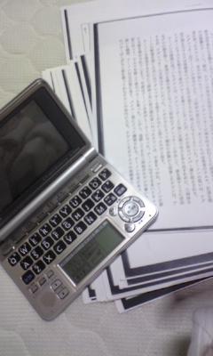 お勉強中ー_e0114246_2435020.jpg