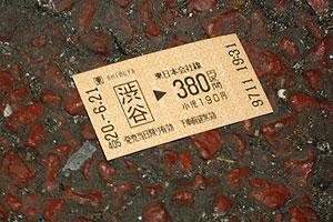 c0084550_1051281.jpg