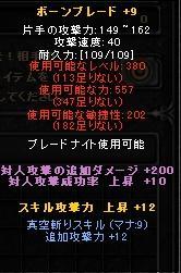 b0124156_16115728.jpg