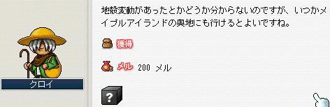 b0119858_227142.jpg