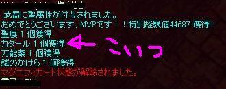f0119759_124447.jpg