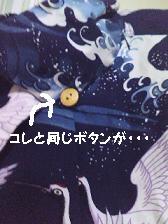 b0098660_2211013.jpg