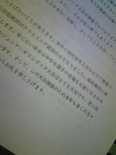 f0006861_1937565.jpg