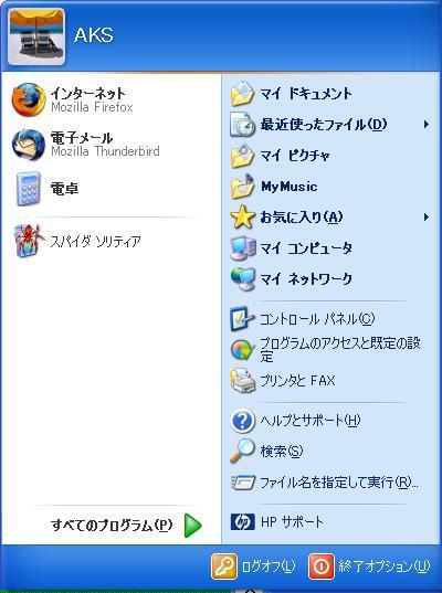 b0039965_1512323.jpg