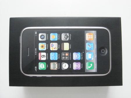 2008-08-18 やはり買ってしまいました_e0021965_9534048.jpg