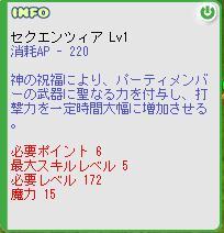 f0130485_1759176.jpg