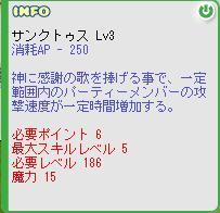 f0130485_1851198.jpg