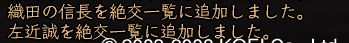 d0058007_2503758.jpg