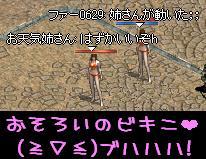 f0072010_2232407.jpg