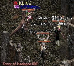f0072010_22333920.jpg