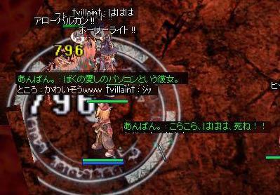 f0074114_1343010.jpg