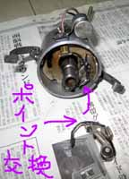 e0069615_1514495.jpg