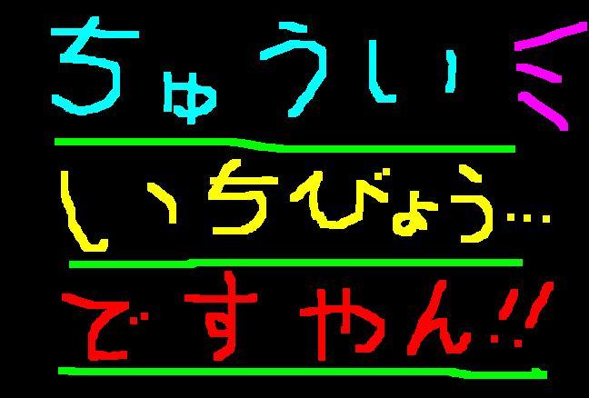 f0056935_2040404.jpg