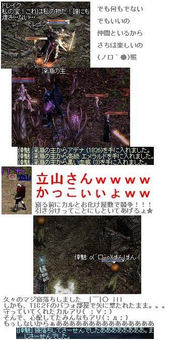 b0119937_1415512.jpg