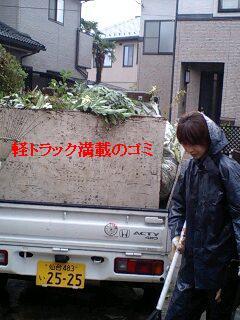 ゴミ処理と諸々_f0031037_1893765.jpg