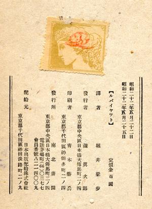 b0081843_20101336.jpg