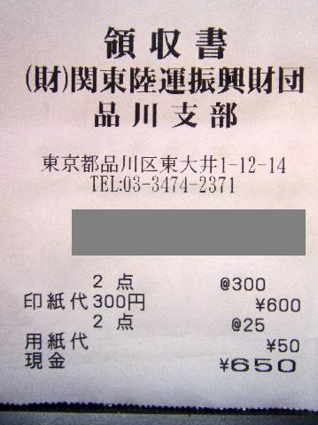 f0116350_19364051.jpg