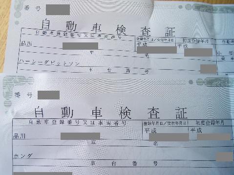 f0116350_1956259.jpg