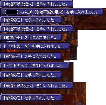 f0009564_0555821.jpg