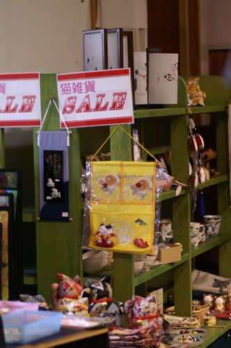 猫雑貨セールやっています。_d0133770_1055513.jpg