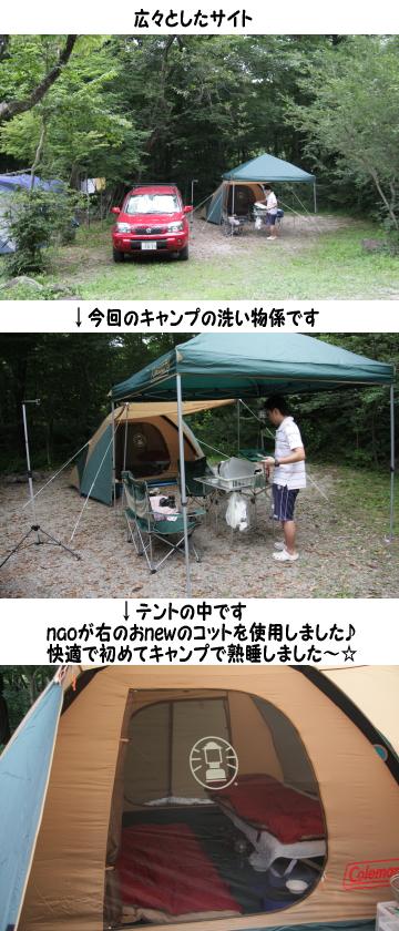 f0155381_1804460.jpg