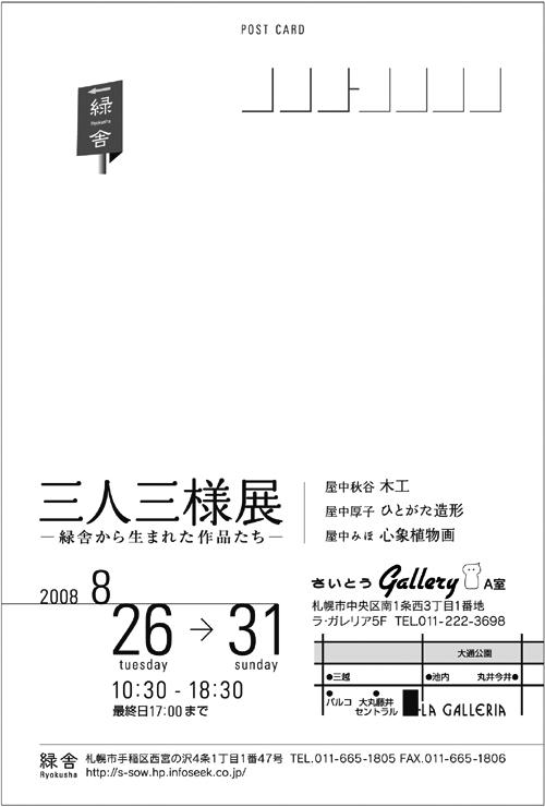 f0158482_21224444.jpg
