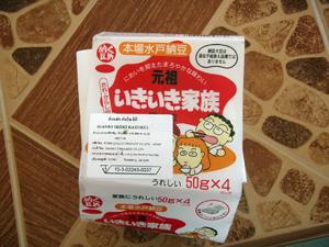 関西人だけど納豆は食べますよ!!_f0144385_19542494.jpg