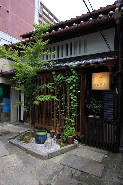 Cafe 火裏蓮花_e0051888_0443945.jpg