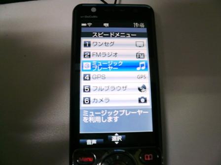 a0050593_20102490.jpg