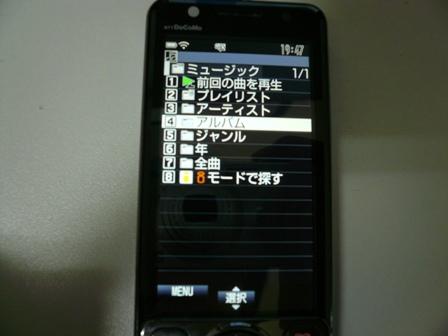 a0050593_20105439.jpg