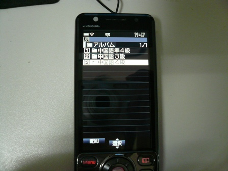 a0050593_20113569.jpg