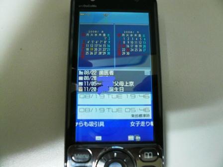 a0050593_2084132.jpg