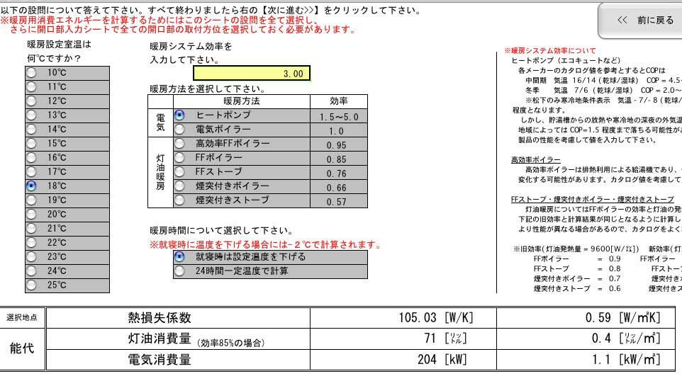 新Qペックス_e0054299_18145322.jpg