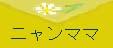 b0077906_042172.jpg