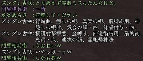 a0032309_06532.jpg