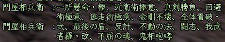 a0032309_075971.jpg
