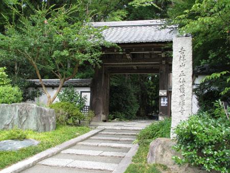 正伝寺ー借景の庭2_e0048413_934383.jpg