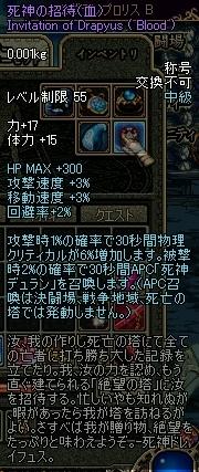 a0086020_20573810.jpg