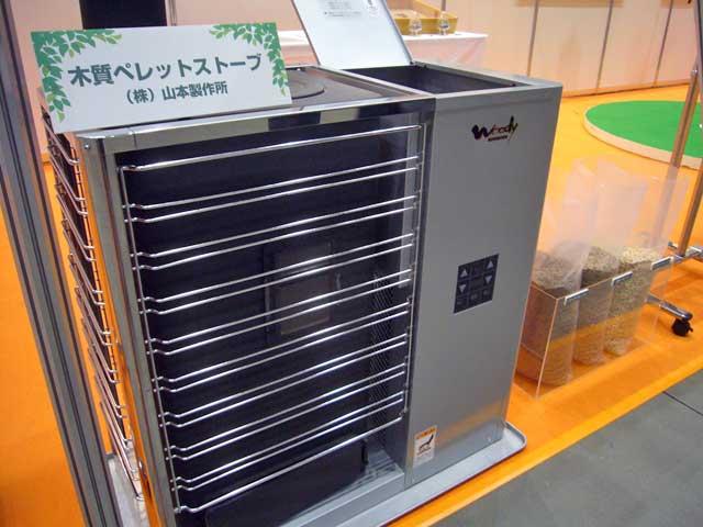 2008年_GREEN POWER CAMPAIGN 展示会_a0016730_0191380.jpg