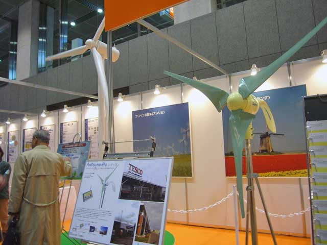 2008年_GREEN POWER CAMPAIGN 展示会_a0016730_019543.jpg