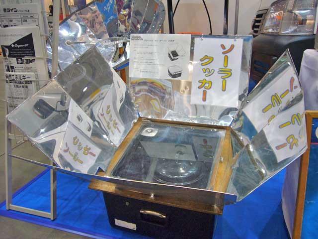 2008年_GREEN POWER CAMPAIGN 展示会_a0016730_0195613.jpg