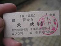 f0143445_0365913.jpg