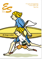 Eco Surfer Vol.12 発行_c0067646_8172731.jpg
