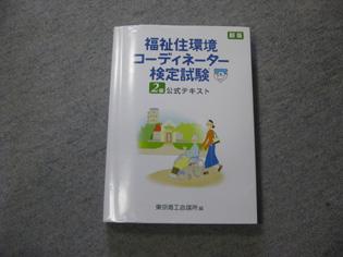 f0147756_7581487.jpg